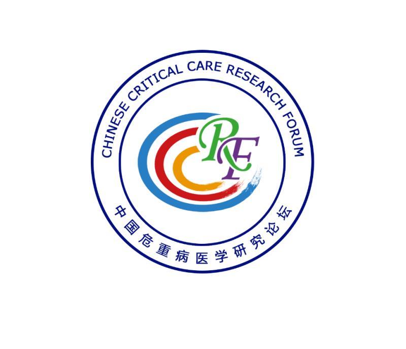 中国危重病医学研究论坛(CCCRF) 2017将于2017年11月30日至12月2日在京召开