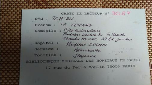 [陈德昌教授]:巴黎教学医院的临床教学