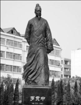 [陈德昌教授]:中学时代的生涯(新编)(十五)