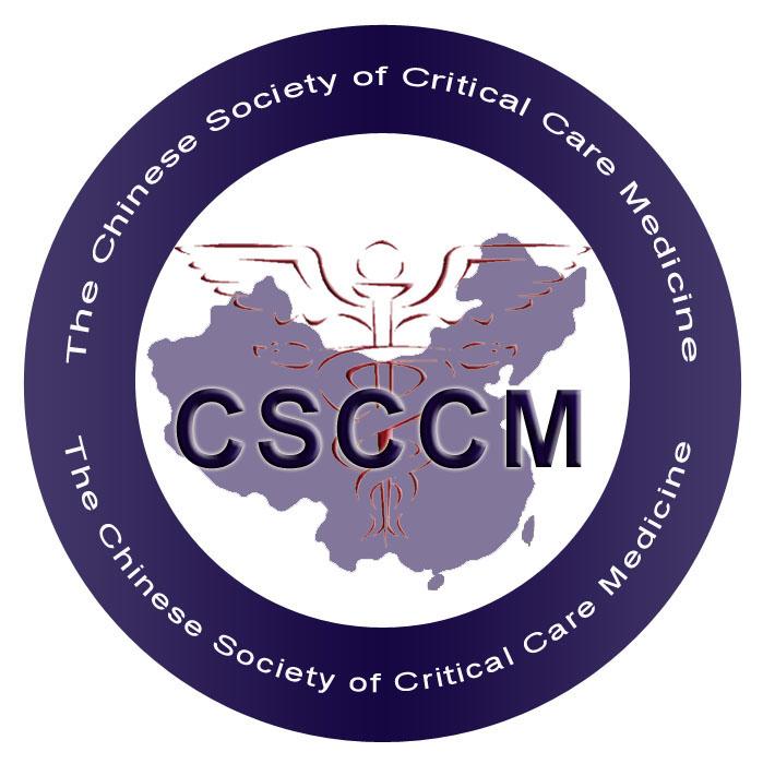 中国病理生理学会危重病医学专业委员会第五届全国委员会名单