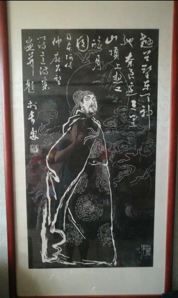 """[陈德昌教授]:""""望月望乡""""诗文碑砧"""