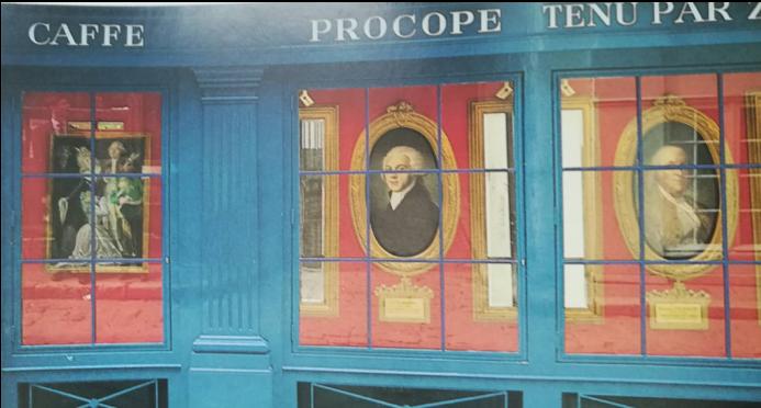[陈德昌教授]:1979-1981我的留法生涯:巴黎第一家咖啡店